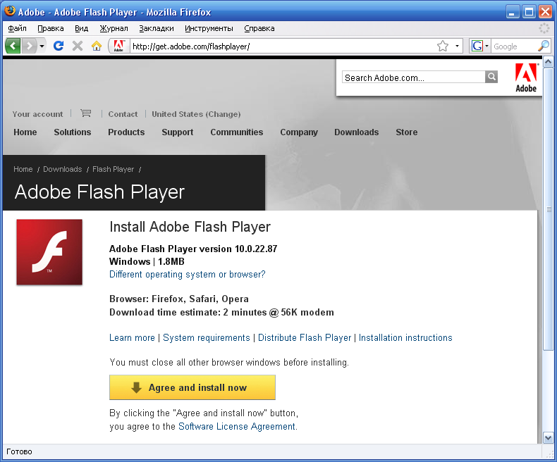 Вы всегда можете скачать и установить его последнюю версию Adobe Flash Player с его официальной страницы